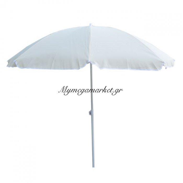 Ομπρέλα Θαλάσσης 2.00Μ Hm6015.01 Λευκή 8 Ακτίνες Fiberglass | Mymegamarket.gr