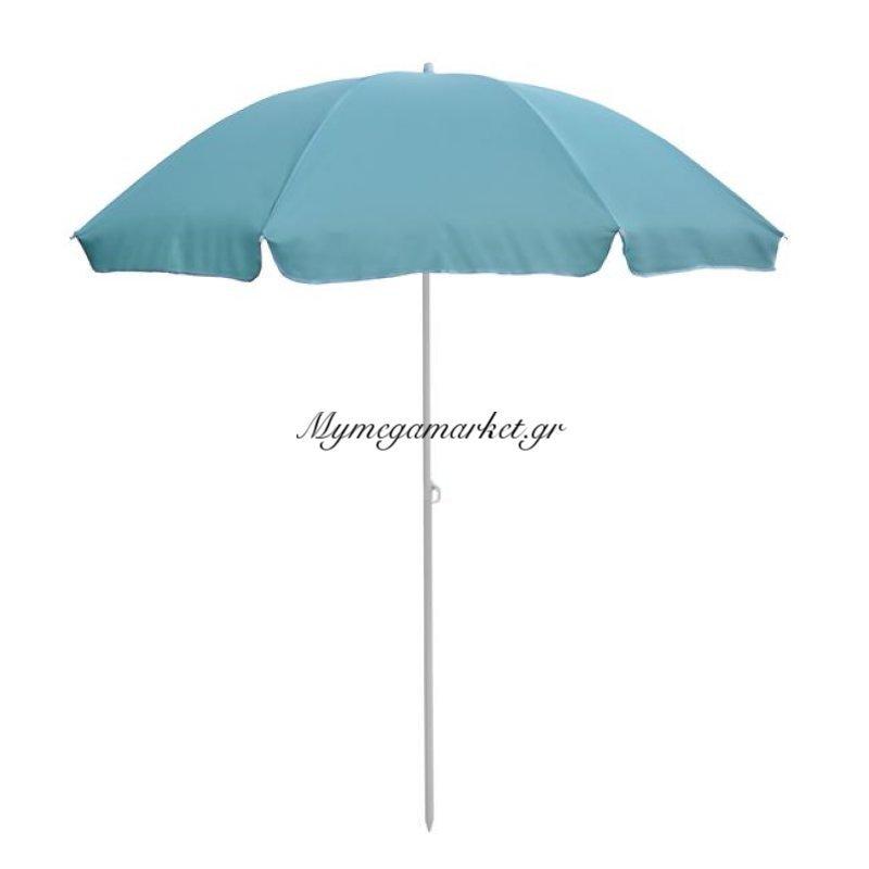Ομπρέλα Θαλάσσης Hm6015.03 Γαλάζια 2.00Μ 8 Ακτίνες Fiberglass
