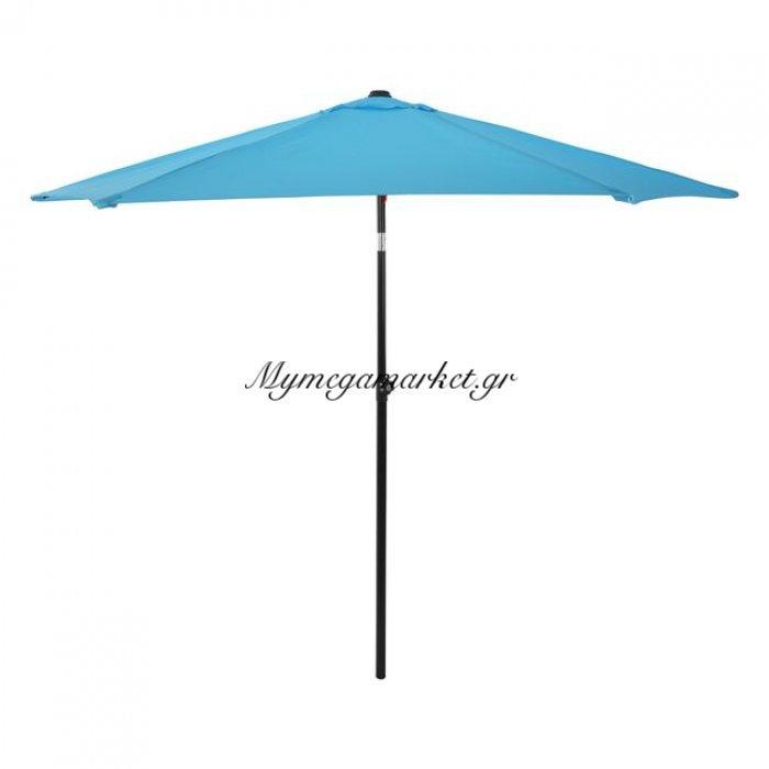 Ομπρέλα 2.70Μ Γαλάζιο Πανί Μεταλλικη 6 Ακτίνες Hm6010.08 | Mymegamarket.gr