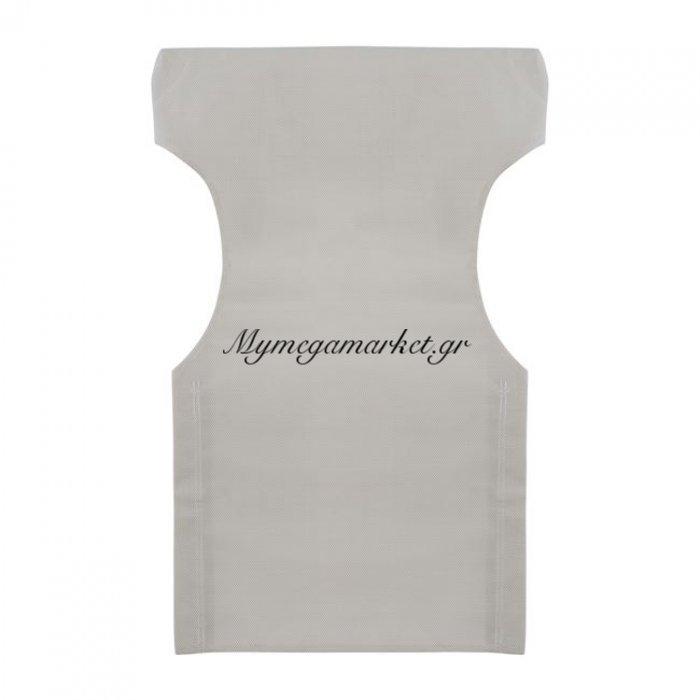 Μαξιλάρι Διάτρητο Εκρου 2Χ1 Για Πολυθρονα Σκηνοθετη Hm5272.60 | Mymegamarket.gr