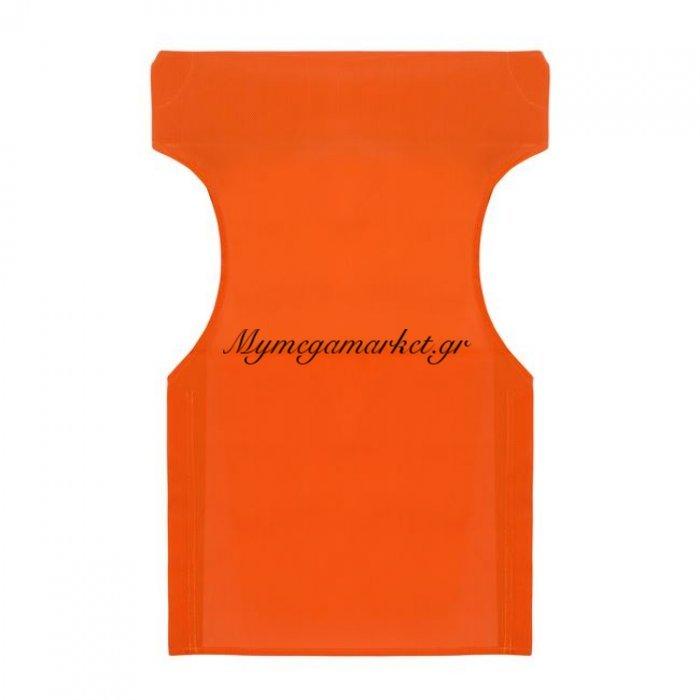 Μαξιλάρι Διάτρητο Πορτοκαλί 2Χ1 Για Πολυθρόνα Σκηνοθέτη Hm5272.02 | Mymegamarket.gr