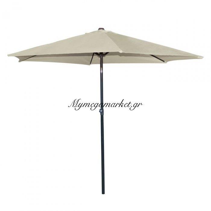 Ομπρέλα 2.70Μ Μπέζ Πανι Μεταλλική 6 Ακτινες Hm6010.01 | Mymegamarket.gr