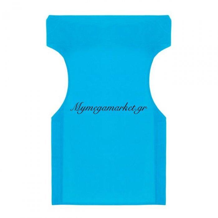 Μαξιλάρι Διάτρητο Γαλάζιο 2Χ1 Για Πολυθρόνα Σκηνοθέτη Hm5272.08 | Mymegamarket.gr