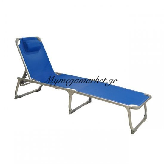 Ξαπλώστρα Παραλίας Hm5054.01 Βαρέως Τύπου Μπλέ Αλουμινίου Στην κατηγορία Ξαπλώστρες - Καρέκλες παραλίας | Mymegamarket.gr