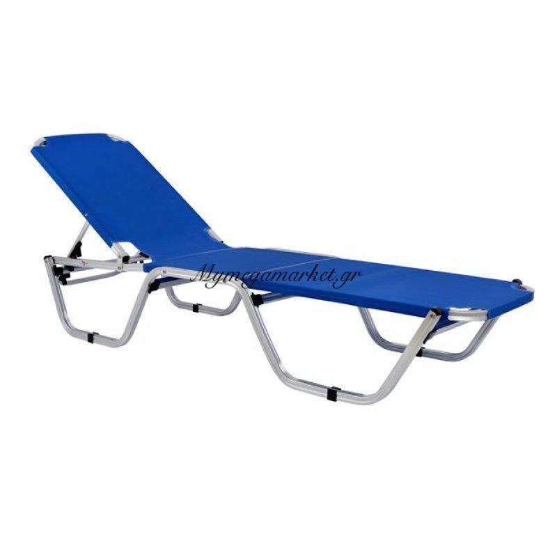 Ξαπλώστρα Επαγγελματική Αλουμινίου Hm5071.01 Μπλε