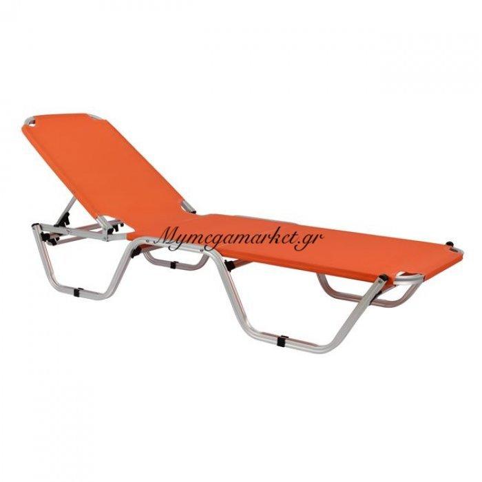 Ξαπλώστρα Επαγγελματική Αλουμινίου Hm5071.02 Πορτοκαλί | Mymegamarket.gr
