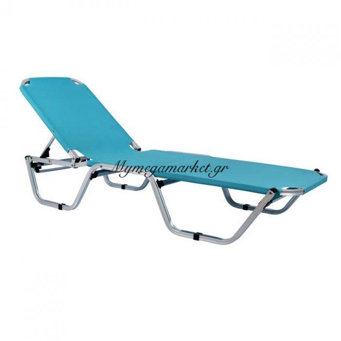 Ξαπλώστρα Επαγγελματική Αλουμινίου Hm5071.08 Γαλάζιο | Mymegamarket.gr
