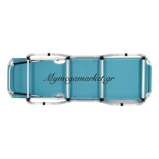 Ξαπλώστρα Επαγγελματική Αλουμινίου Hm5071.08 Γαλάζιο Στην κατηγορία Ξαπλώστρες - Καρέκλες παραλίας | Mymegamarket.gr