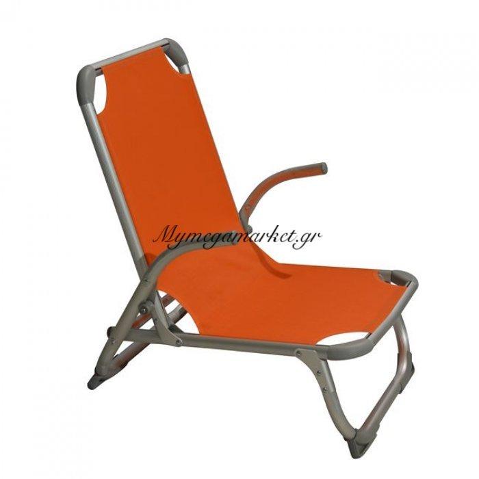 Καρεκλάκι Παραλίας Hm5053.02 Βαρέως Τύπου Πορτοκαλί Αλουμινίου | Mymegamarket.gr