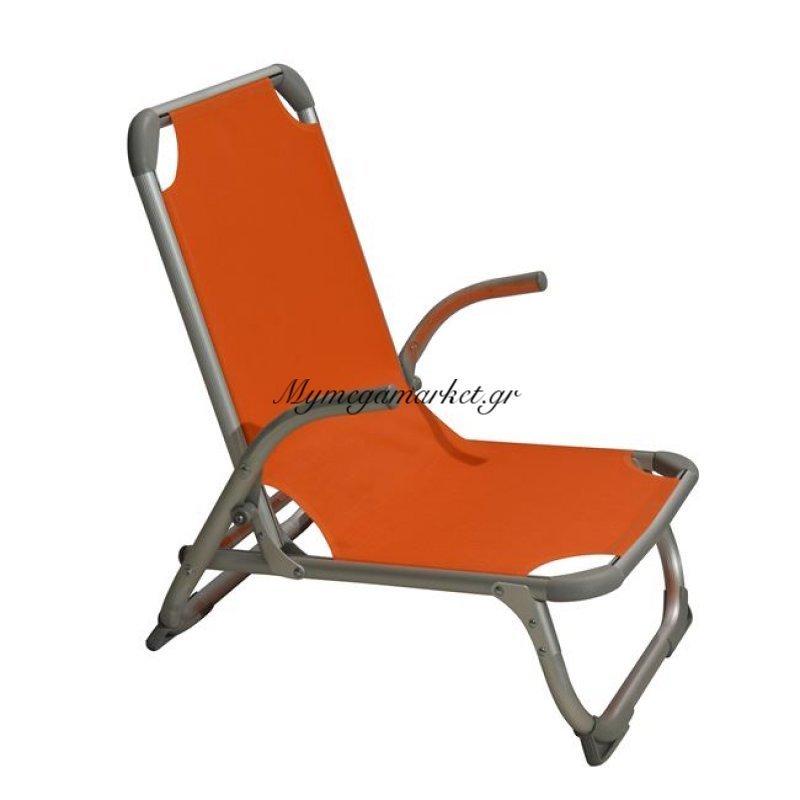 Καρεκλάκι Παραλίας Hm5053.02 Βαρέως Τύπου Πορτοκαλί Αλουμινίου Στην κατηγορία Ξαπλώστρες - Καρέκλες παραλίας | Mymegamarket.gr