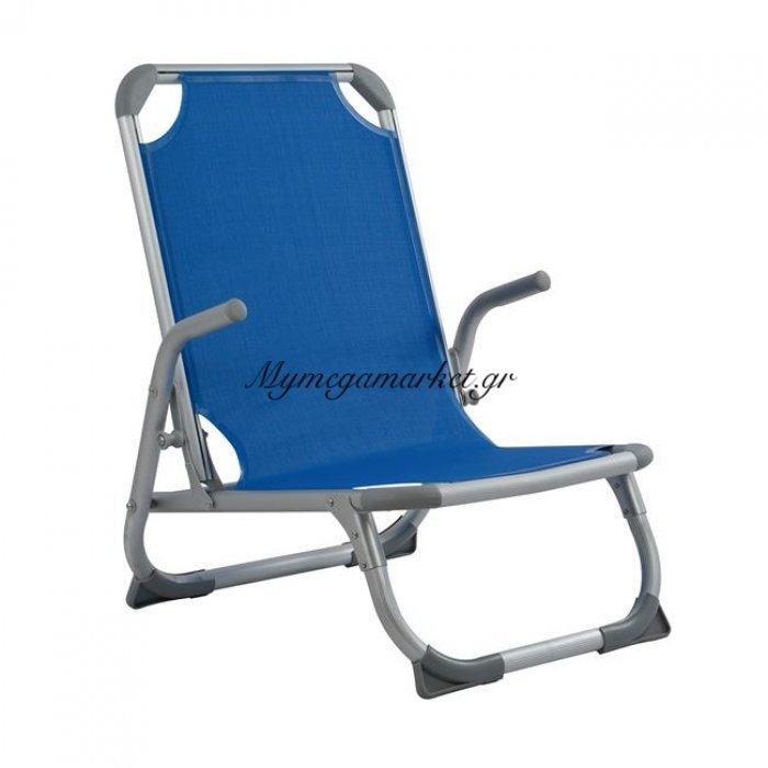 Καρεκλάκι Παραλίας Hm5053.01 Βαρέως Τύπου Μπλέ Αλουμινίου | Mymegamarket.gr