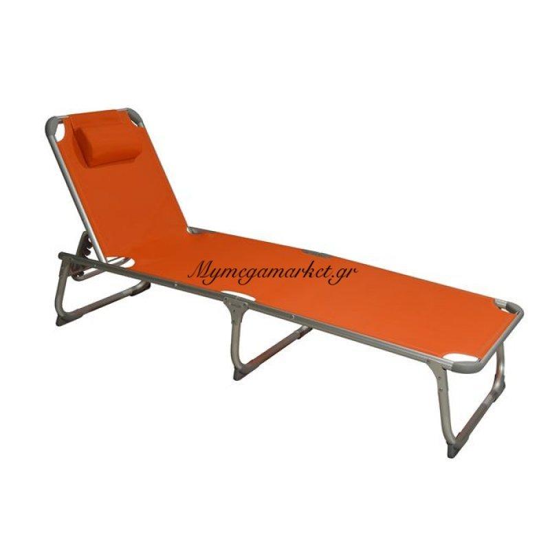 Ξαπλώστρα Παραλίας Hm5054.02 Βαρέως Τύπου Πορτοκαλί  Αλουμινίου