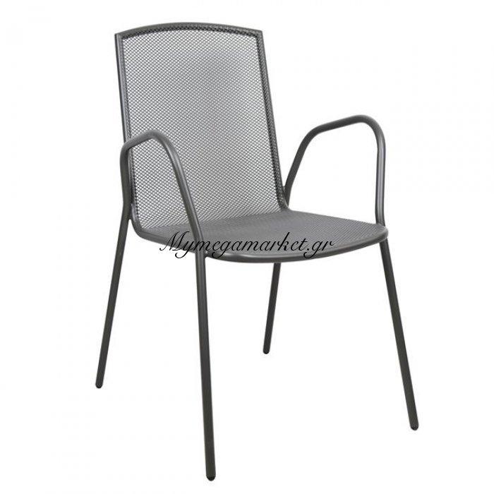 Καρέκλα Πολυθρόνα Μεταλλική Άνθρακα Hm5005.01   Mymegamarket.gr