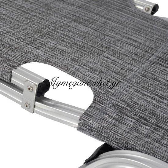 Ξαπλώστρα Επαγγελματική Αλουμινίου Hm5071.10 Γκρι Στην κατηγορία Ξαπλώστρες - Καρέκλες παραλίας | Mymegamarket.gr