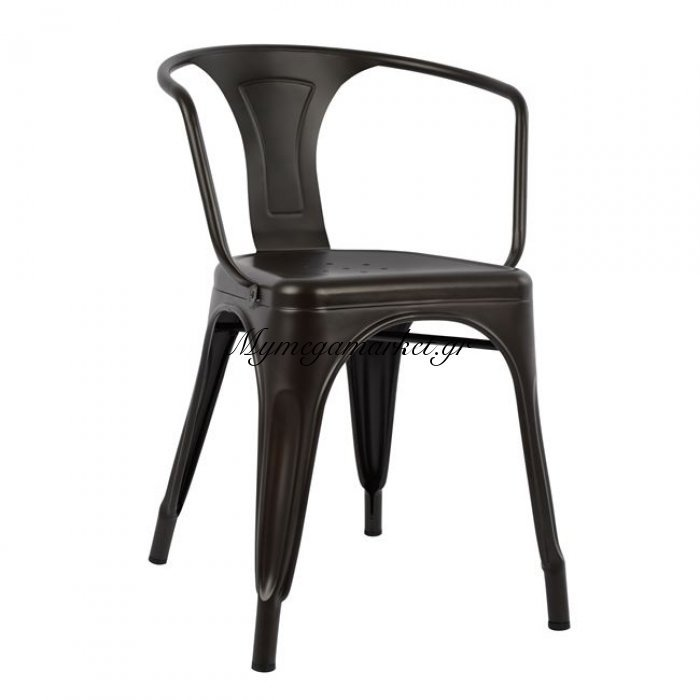 Πολυθρόνα Μεταλλική Hm0019.04 Melita Rusty Χρώμα 51Χ46,5Χ71,5Εκ. | Mymegamarket.gr