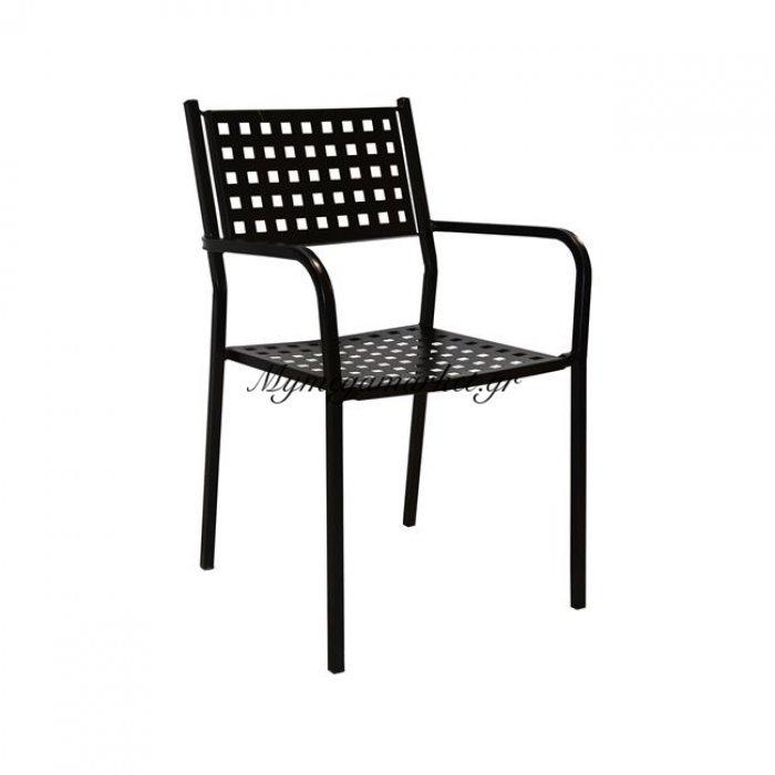 Πολυθρόνα Μεταλλική Hm5031.01 Zeta Σε Μαύρο Χρώμα   Mymegamarket.gr