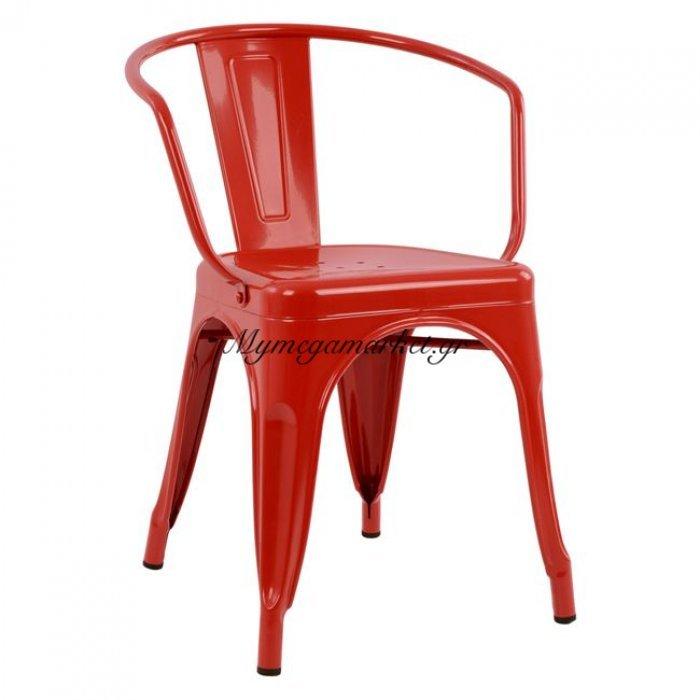 Πολυθρόνα Μεταλλική Hm0019.07 Melita Κόκκινο Χρώμα 52X49X72Εκ.   Mymegamarket.gr