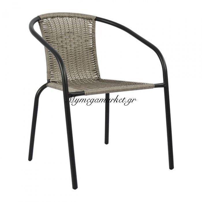 Πολυθρόνα Καρέκλα Camel Hm5015.01 Γκρι Μεταλλική Με Wicker | Mymegamarket.gr