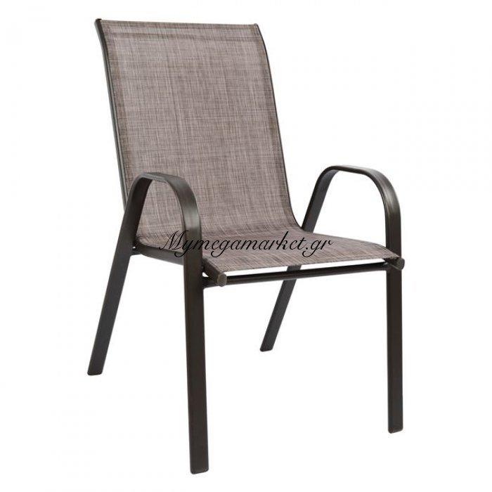 Πολυθρόνα Leon Μεταλλική Με Καφέ Textline Hm5000.02 | Mymegamarket.gr