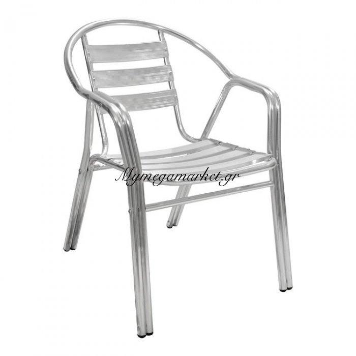 Πολυθρόνα Moris Hm5018 Αλουμινίου Διπλός Σκελετός Με Φέτες | Mymegamarket.gr