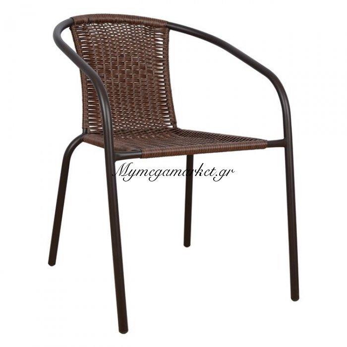 Πολυθρόνα Καρέκλα Camel Hm5015.02 Καφέ Μεταλλική Με Wicker | Mymegamarket.gr