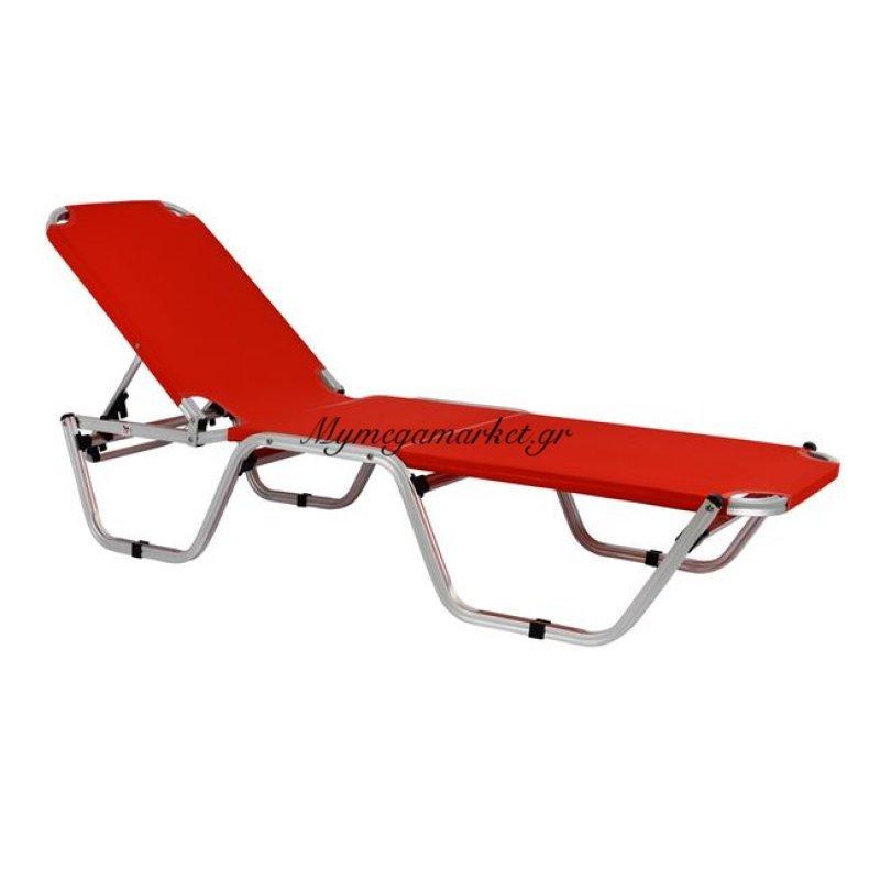 Ξαπλώστρα Επαγγελματική Αλουμινίου Hm5071.04 Κόκκινη Στην κατηγορία Ξαπλώστρες - Καρέκλες παραλίας   Mymegamarket.gr