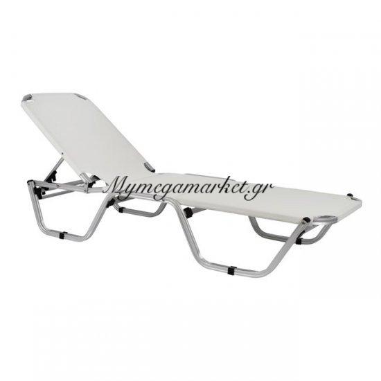 Ξαπλώστρα Επαγγελματική Αλουμινίου Hm5071.03 Λευκή Στην κατηγορία Ξαπλώστρες - Καρέκλες παραλίας | Mymegamarket.gr
