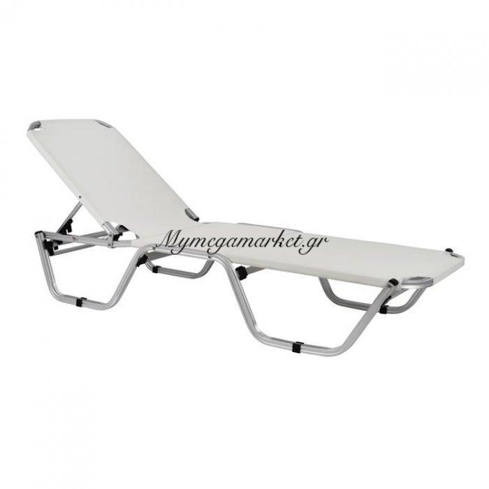 Ξαπλώστρα Επαγγελματική Αλουμινίου Hm5071.03 Λευκή | Mymegamarket.gr