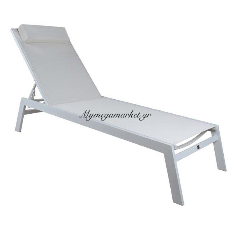 Ξαπλώστρα Αλουμινίου Άσπρη Επαγγελματική Hm5075.02