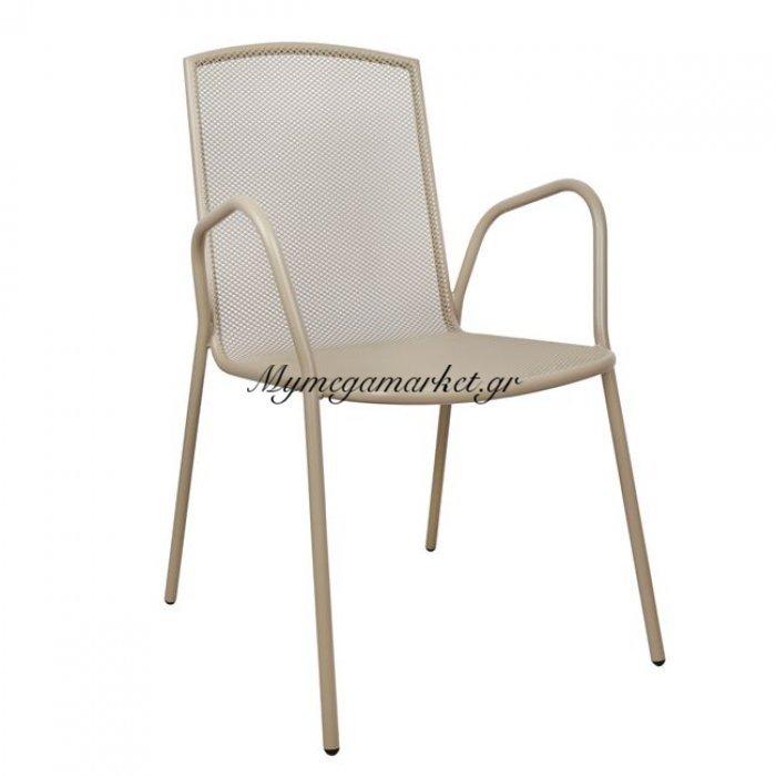 Καρέκλα Πολυθρόνα Μεταλλική Εκρού Hm5005.03   Mymegamarket.gr
