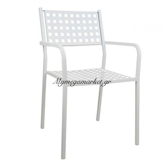 Πολυθρόνα Μεταλλική Hm5031.02 Zeta Σε Λευκό Χρώμα | Mymegamarket.gr
