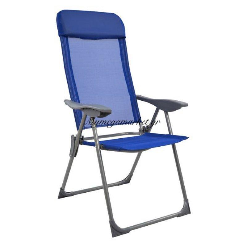 Καρέκλα Μεταλλική 4Θεσεων Με Textline Μπλε Κ Ψηλή Πλάτη Hm5149