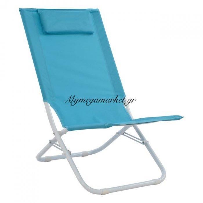 Καρεκλάκι Παραλίας Με Ύφασμα Σιέλ Και Ψηλή Πλάτη Hm5150 | Mymegamarket.gr