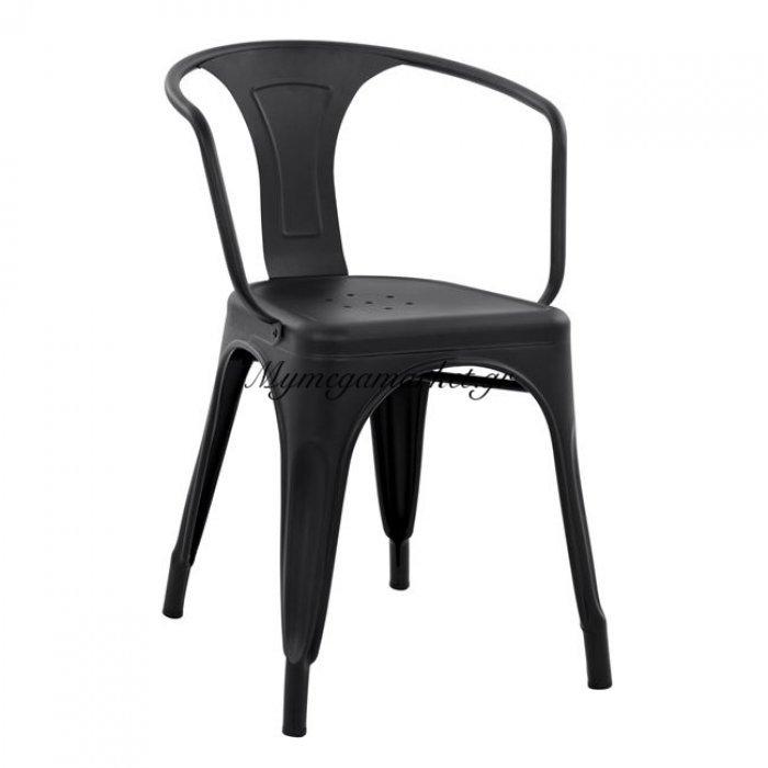 Πολυθρόνα Μεταλλική Hm0019.22 Melita Σε Μαύρο Mat Χρώμα | Mymegamarket.gr