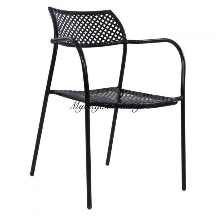 Καρέκλα Μεταλλική Μαύρη Thetis Hm5173.01 | Mymegamarket.gr