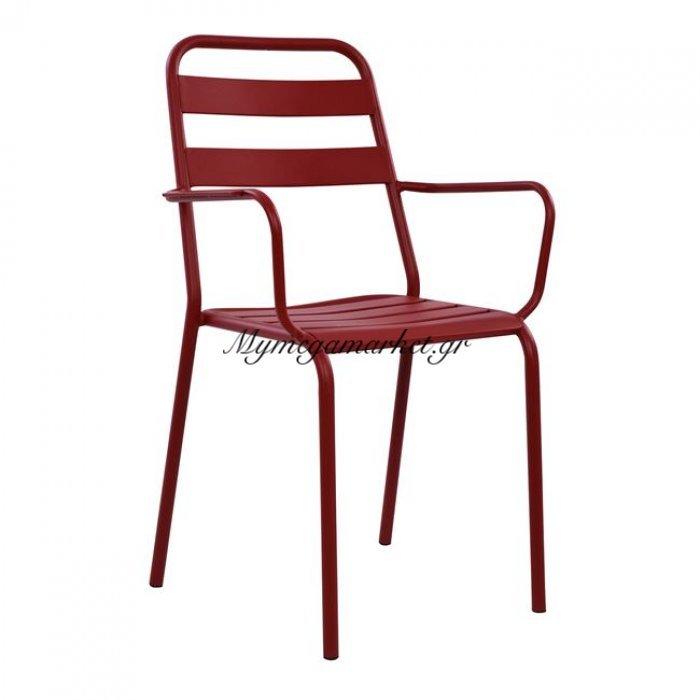 Καρέκλα Πολυθρόνα Μεταλλική Μπορντώ Jason Hm5176.07 | Mymegamarket.gr