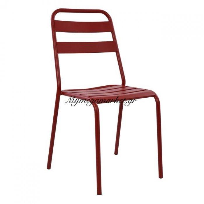 Καρέκλα Μεταλλική Μπορντώ Jason Hm5177.07 | Mymegamarket.gr