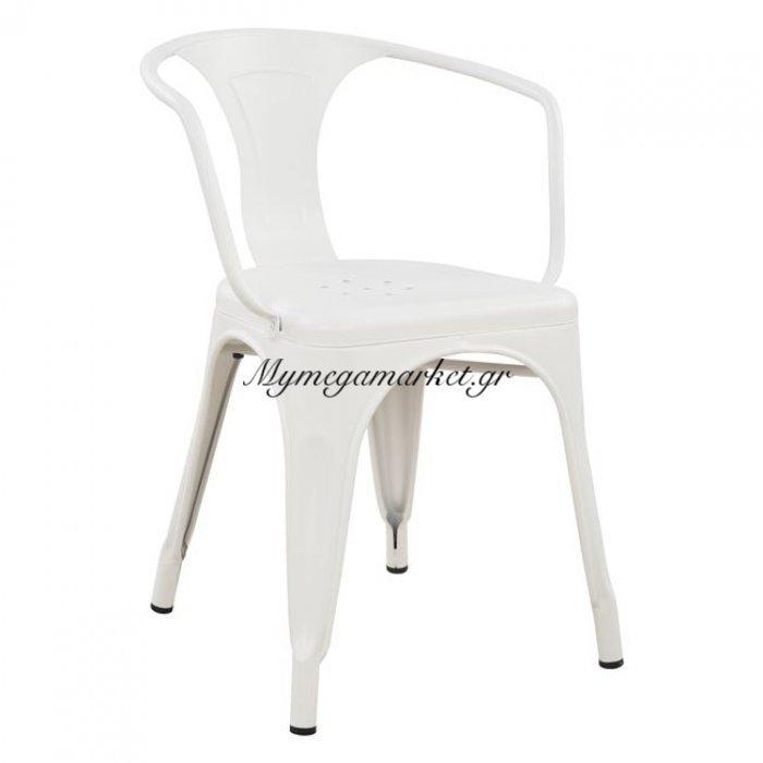 Πολυθρόνα Μεταλλική Hm0019.21 Melita Σε Χρώμα Milk White   Mymegamarket.gr