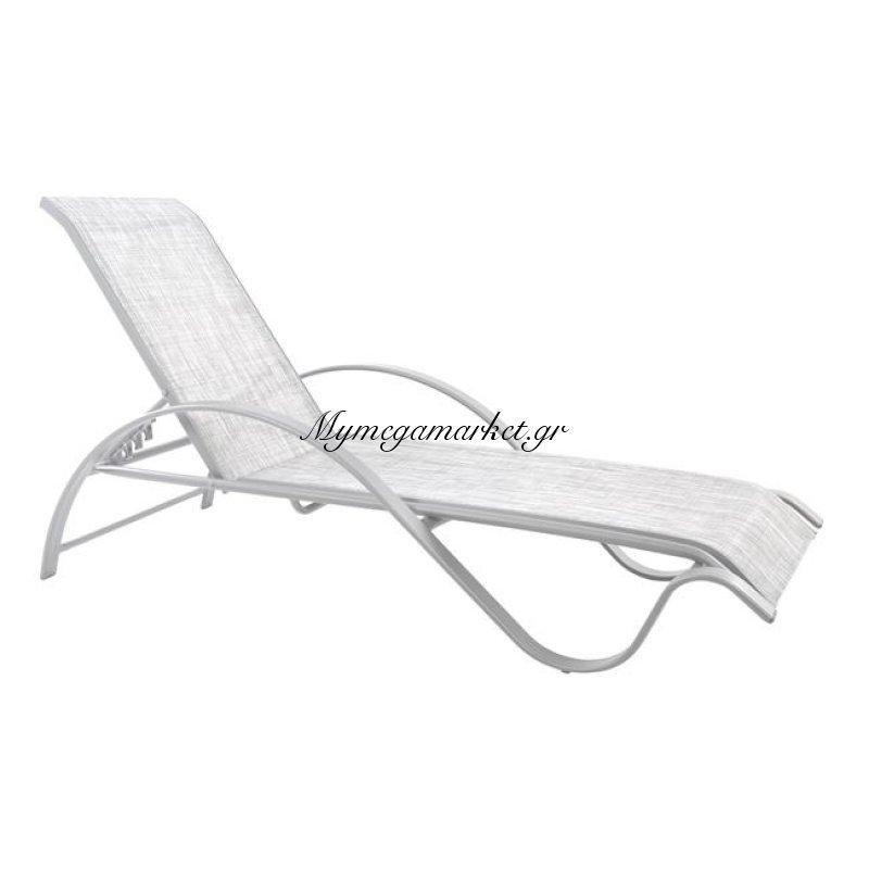 Ξαπλώστρα Αλουμινίου Λευκή Με Textline Λευκό Hm5133.02