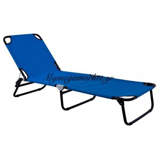 Ξαπλώστρα Μεταλλική Μαύρη Με Μπλέ Ύφασμα Hm5278 Στην κατηγορία Ξαπλώστρες - Καρέκλες παραλίας | Mymegamarket.gr