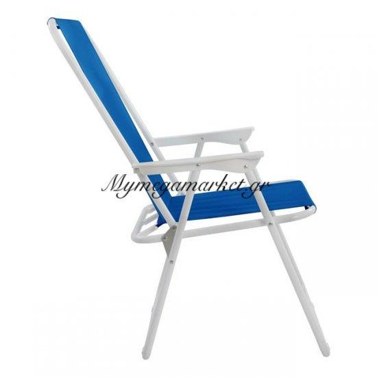 Καρέκλα Παραλίας Με Ψηλή Πλάτη Πτυσσόμενη Μπλέ Hm5148.02 Στην κατηγορία Ξαπλώστρες - Καρέκλες παραλίας   Mymegamarket.gr