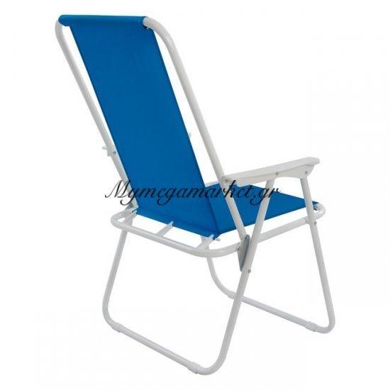 Καρέκλα Παραλίας Με Ψηλή Πλάτη Πτυσσόμενη Μπλέ Hm5148.02 Στην κατηγορία Ξαπλώστρες - Καρέκλες παραλίας | Mymegamarket.gr