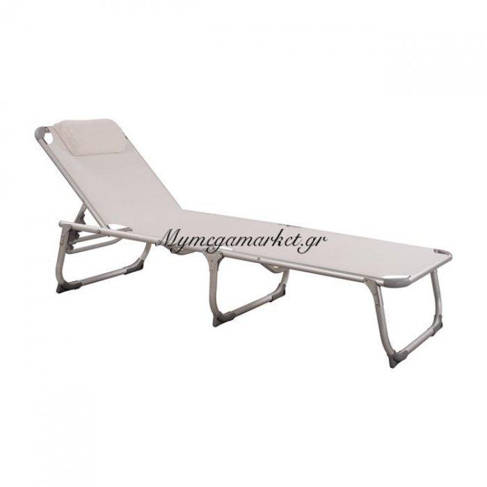Ξαπλώστρα παραλίας Hm5054.03 βαρέως τύπου λευκή αλουμινίου | Mymegamarket.gr