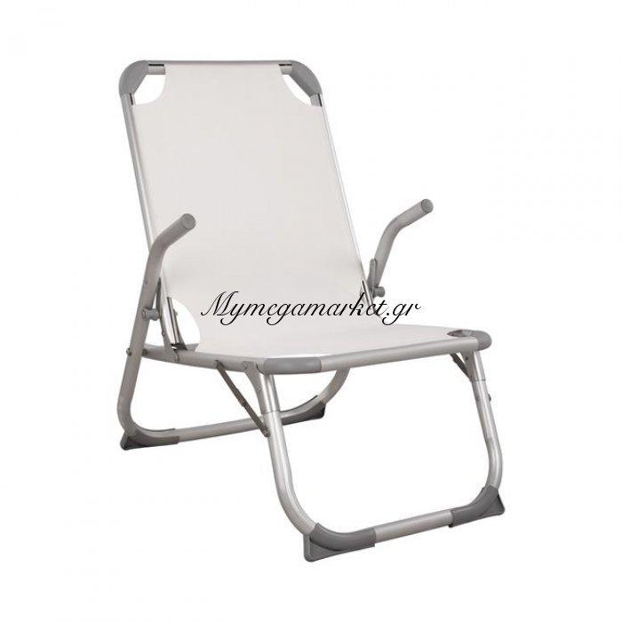 Καρεκλάκι παραλίας Hm5055.03 Βαρέεως Τύπου Υπερυψωμένο αλουμινίου  λευκό   Mymegamarket.gr