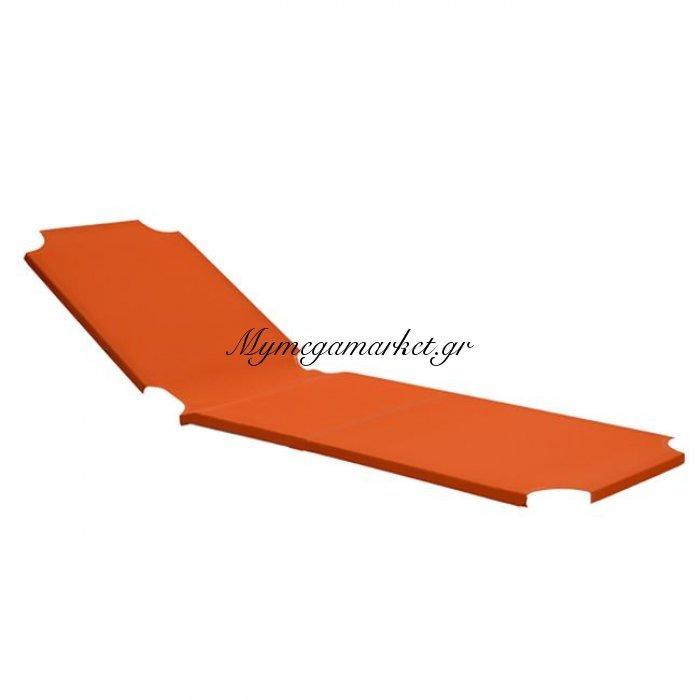 Πανί Ανταλλακτικό Ξαπλώστρας Hm5072.02 Textline Πορτοκαλί | Mymegamarket.gr