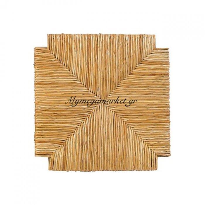 Ψάθα Hm5098 Για Ξύλινα Σκαμπό Καφένείου 33Χ33Χ3.5Εκ.Ύψος | Mymegamarket.gr