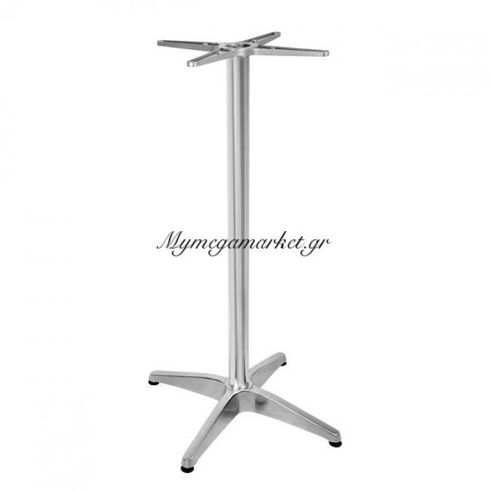 Βάση Αλουμινίου Bar 4Νυχη 110Εκ Ύψος Hm403 | Mymegamarket.gr