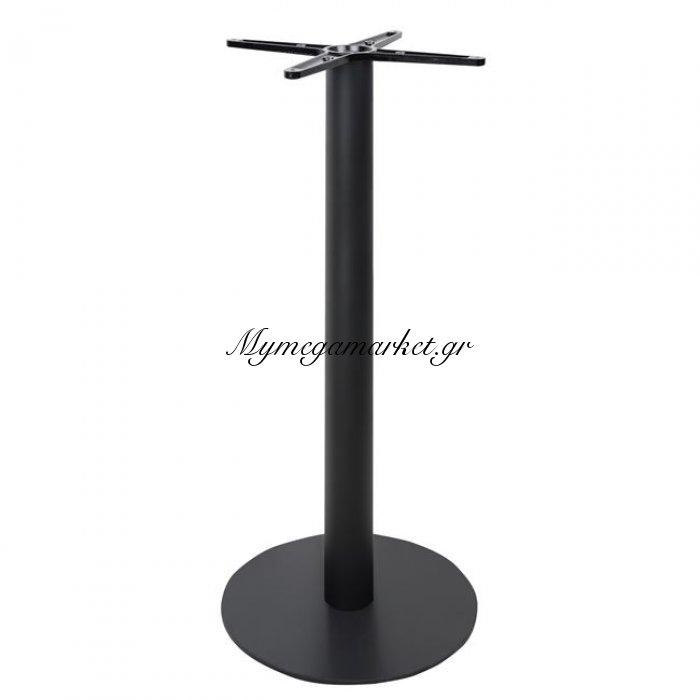 Βάση Μεταλλική Bar Φ50X108 Μαύρη Hm411 | Mymegamarket.gr
