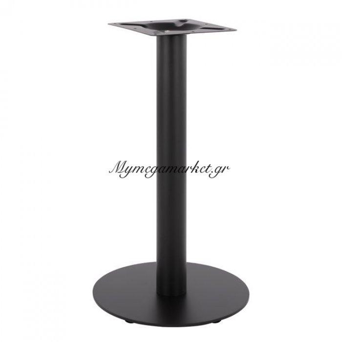 Βάση Μεταλλική Μαύρη Ματ Φ40 x 72Εκ. Hm437 | Mymegamarket.gr