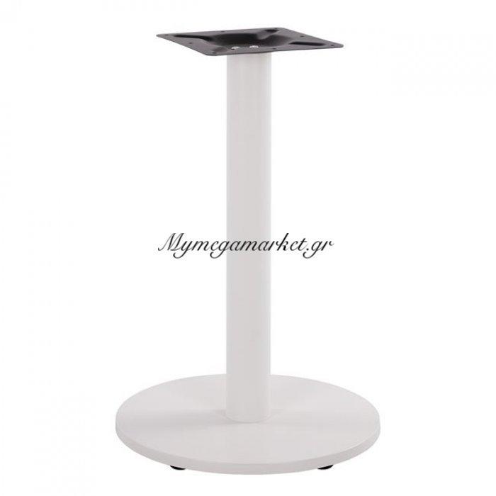 Βάση Μεταλλική Λευκή Μάτ Φ45 x 72Υεκ. Με Ρεγουλατόρους Hm419.12 | Mymegamarket.gr